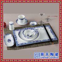 骨瓷陶瓷白瓷器西式创意白色汤盘 饭盘菜盘酒店西餐餐具碟子