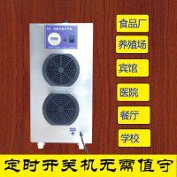 超凡牌CFA-50G型食品臭氧机空气消毒臭氧发生器定时开关机养殖厂工厂价