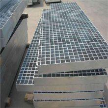 水沟盖板生产 铁路盖板模具 广东钢格栅板