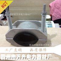 JGHD-1螺栓型铝合金高压电缆固定线夹 单相抱箍单芯 母线电力金具
