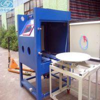 手动喷砂机厂家 定制各种中高端非标喷砂机 重型工件喷砂机