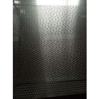 【正南】河北 安平冲孔网 金属板冲孔网 各种孔型加工定做