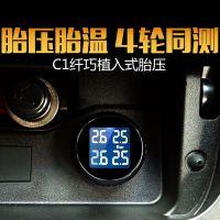 永奥图点烟器胎压CL201