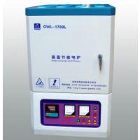 1200℃-1800℃ 高温精密箱式炉 (GWL-XA)