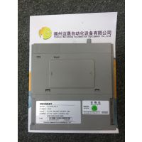 MV300G1-4T75变频器价格 代理价 厂家直销价