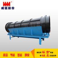 威猛振动 无轴GTS系列振动筛 滚筒筛 煤矿石专用筛