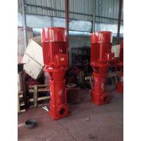 上海漫洋牌XBD6.2/25-100GDL-30KW消防泵喷淋泵消火栓泵恒压切线泵