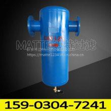 高温蒸汽除水汽水分离器 不锈钢法兰自动排水