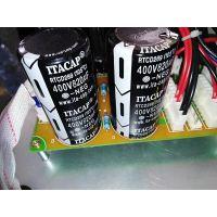 供应400v820uf电解电容-牛角型铝电解电容器-焊针型电解电容-ITA日田