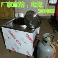 重庆凉皮机粉皮机厂家商用机器直销