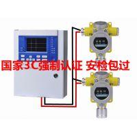 国家认证氨气浓度报警器 多通道氨气报警探测器厂家包安装
