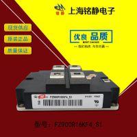 上海铭静电子FZ900R16KF4_S1全新igbt功率模块二极双向