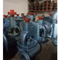 供青海西宁离心泵和大通B型离心泵价格