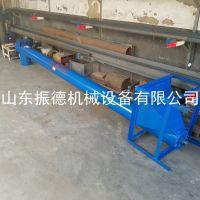 振德促销 颗粒螺旋输送机 倾斜装车螺旋输送机 自吸式绞龙给料机