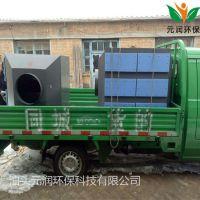 蜂窝活性炭吸附箱 抽屉式活性炭废气净化器 干式过滤器 工业有机气体吸附装置 元润环保