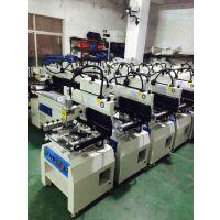 【琦琦自动化 NLTYS-818系列锡膏印刷机厂机】