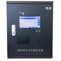 乐鸟LN8H消防设备电源监控系统厂家