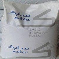 供应美国沙伯 VALTRA HIPS EC6025食品接触 耐冲击耐磨