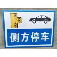 河南新郑建华反光标志牌厂家禁令标志牌最新价格