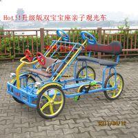 双宝宝座四轮亲子自行车 四轮自行车 旅游自行车 休闲观光自行车