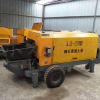 小型 混凝土输送泵河北乐众厂家生产制造销售移动式水泥发泡泵车视频