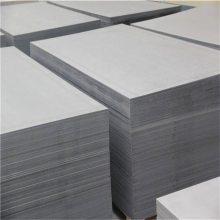 """湖北钢结构隔层水泥纤维板厂家直面""""金特会""""中的细节!"""