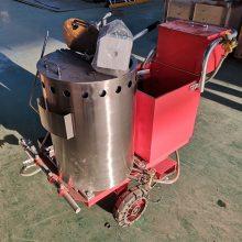 天德立热熔划线机 100公斤容量热熔划线机