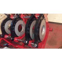 濮阳315pe管热熔对接机多少钱 PE300热熔机最新批发价格