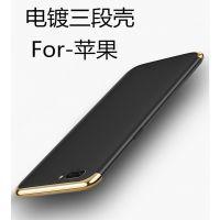 适用于 iPhone6s 苹果6电镀三段式手机壳3件套磨砂pc硬全包保护套