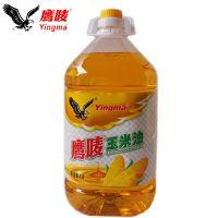 鹰唛玉米油 粟米胚芽 5升×4桶/箱 食用油 批发