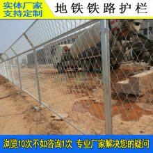 加工热镀锌护栏 珠海公路隔离网安装 茂名工业园钢板网围栏网 中护菱形孔边框隔离栏