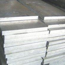 LC9铝合金