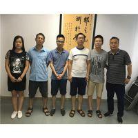 影像测量仪电子|影像测量仪|源兴影像仪(在线咨询)
