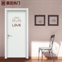 现代时尚烤漆门 雪山白色卧室门 质量好价格优木门厂家 豪迈