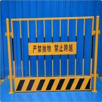 基坑护栏生产 临边围挡厂家 专业供应施工防护网 亚荣星生产