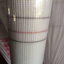 浙江玻纤网格布 乳胶漆网格布 墙体护角条