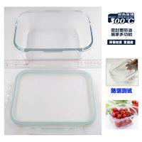 Tchibo 耐高温保鲜盒微波炉专用 环保玻璃密封便当盒冰箱储藏盒三件套