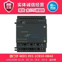 西门子plc 6ED1 055-1CB10-0BA0型数字量模块 西门子PLC