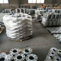 沧州齐鑫生产销售各种型号碳钢平焊法兰,对焊法兰
