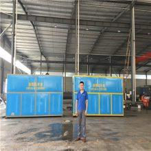 鲁贯通-生产0.5吨电磁蒸汽锅炉,新型生产技术,节能环保,安全快捷
