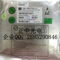 供应佰鸿LED1206翠绿光 BL-HG633A-TRB 贴片发光二极管 原装长期有现货