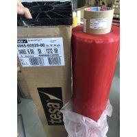 tesa@4965PET基材双面胶带,德莎4965产品描述及主要应用?