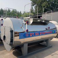 供应河南明信WNS1-1.25-YQ环保节能型燃油气蒸汽锅炉室燃式多种燃料