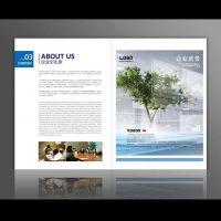 厂家彩色印刷精美企业画册 深圳宣传画册定做 设计16开宣传单/海报