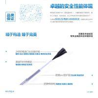 安逸AY-125M-1503长丝230W碳纤维地暖地砖专用节能发热线