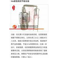 供应:304不锈钢酿酒设备 |家用、大型酿酒设备 |多功能 日化洗涤器械