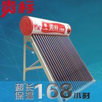 昆明太阳能厂用服务改善与用户的交流