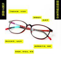 供应tr90超轻全框镜架 负离子眼睛防辐射抗疲劳 绿膜防蓝光保健眼镜批发