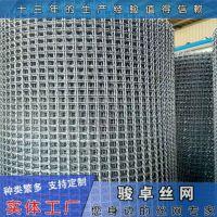 镀锌养猪轧花网 平纹编织矿筛轧花网规格 生产厂家