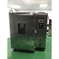 佳兴成厂家直销 各类试验设备 可程式恒温恒湿箱 JB-HWHS-1500 高低温箱 非标定制